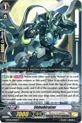 Shinobiraizer - G-BT06/071EN - C