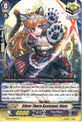 Silver Thorn Assistant, Dixie - G-BT06/082EN - C