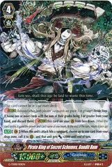 Pirate King of Secret Schemes, Bandit Rum - G-TD08/001EN - RRR