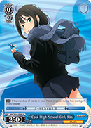 Cool High School Girl, Rin - IMC/W41-E090 - U