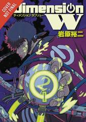 Dimension W Gn Vol 02