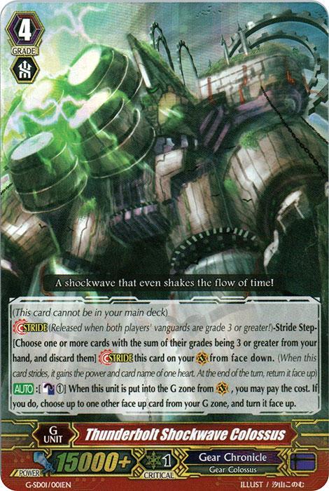 Thunderbolt Shockwave Colossus - G-SD01/001 - Foil