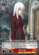 Sakura in Black - FS/S03-051 - RR