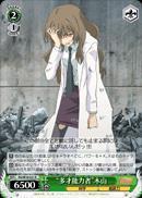 Multiskill Kiyama - RG/W10-031 - R