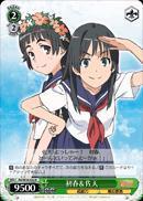 Uiharu & Saten - RG/W10-032 - R