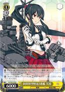 KC/S25-010 R Yahagi 3rd Agano-class Light Cruiser