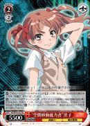Teleporter Kuroko - RG/W10-052 - RR