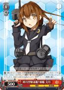 Fumitsuki 7th Mutsuki-class Destroyer - KC/S25-102 - C