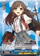 Arashio 4th Asashio-class Destroyer - KC/S25-152 - C