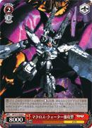 Macross Quarter Storm Attack Mode - MF/S13-056 - R