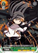 Homura Confronting Mami - MM/W35-049 - C