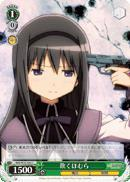 Homura Deceiving - MM/W35-050 - C