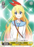 Chitoge Transfer Student - NK/W30-016 - C