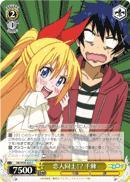Chitoge Lovers!? - NK/W30-020 - C