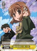 Kazumi A Step Forward - SS/W14-004 - R