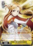 Asuna Strong Bond - SAO/S20-014 - C