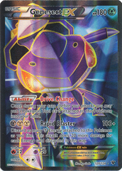 Genesect-EX - 120/124 - Full Art Ultra Rare