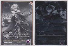 Conqueror of the Black Moon, Gill Lapis // Gill Lapis, the Primogenitor - TMS-072 - UR