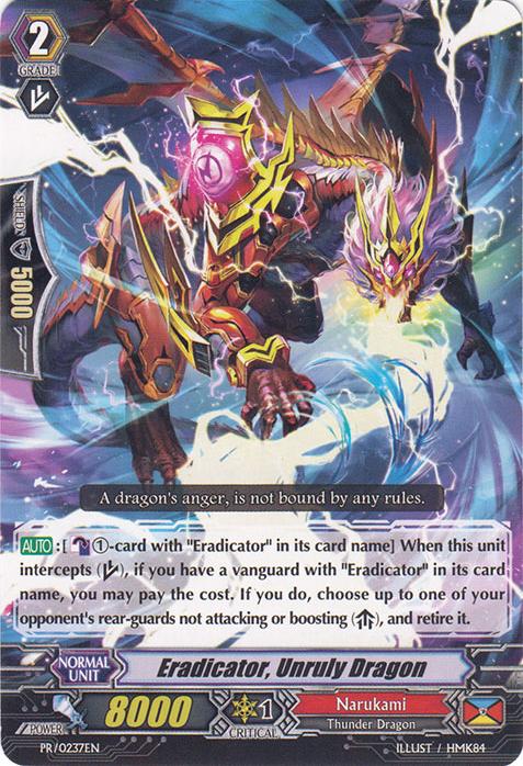 Eradicator, Unruly Dragon - PR/0237EN - PR