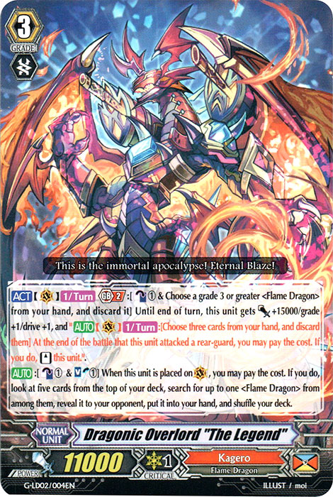 Dragonic Overlord The Legend - G-LD02/004EN - C