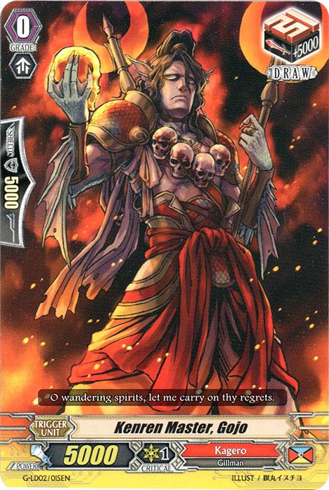Kenren Master, Gojo - G-LD02/015EN - C