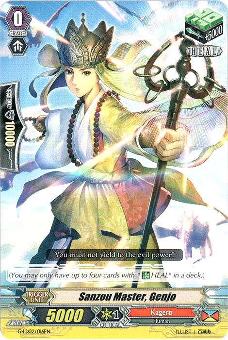 Sanzou Master, Genjo - G-LD02/016EN - C