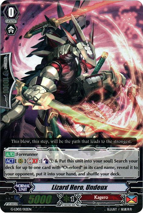 Lizard Hero, Undeux - G-LD02/012EN - RRR