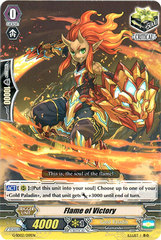 Flame of Victory - G-SD02/019EN on Channel Fireball