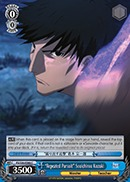 Repeated Pursuit Souichirou Kuzuki - FS/S36-E086 - C