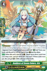 Goddess of Seven Colors, Iris - G-FC03/030 - RR on Channel Fireball