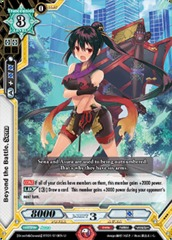 Beyond the Battle, Sena - BT01/010EN - U