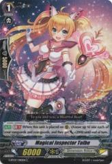 Magical Inspector Tolbe - G-BT07/080EN - C