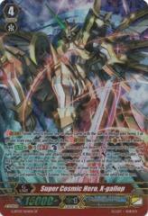 Super Cosmic Hero, X-gallop - G-BT07/S04EN - SP