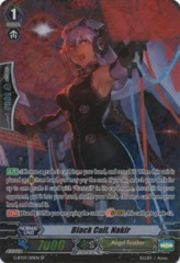 Black Call, Nakir - G-BT07/S19EN - SP