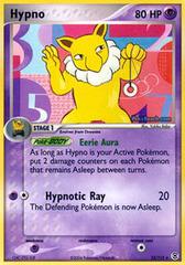 Hypno - 25/112 - Rare