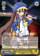 Fuka Kazamatsuri - DG/EN-S03-E001 - RR