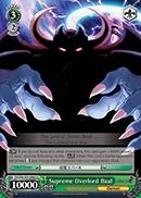Supreme Overlord Baal - DG/EN-S03-E063 - U