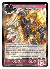 Ywain, Knight of Lions - BFA-030 - R