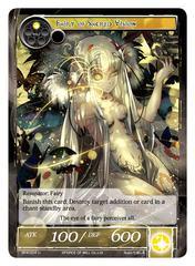 Fairy of Sacred Vision - BFA-004 - U