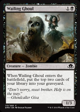 Wailing Ghoul - Foil