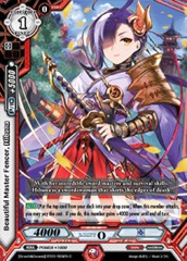 Beautiful Master Fencer, Hibana - BT01/055EN - C - Parallel