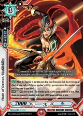Flash of Demon, Yoshichika - BT01/041EN - U - Parallel