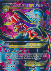 Mega Gardevoir EX 79//114 Steam Siege Rare Holo EX Mint Pokemon Card