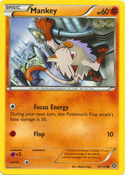 Skiploom 4//114 Uncommon Regular Pokemon Steam Siege Mint