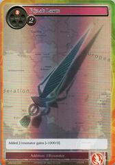 Riela's Lance - VIN002-030 - SR