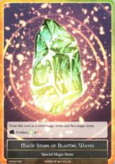 Magic Stone of Blasting Waves - VIN002-082