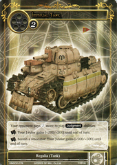 Imperial Tank - VIN002-078