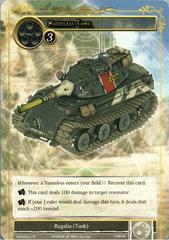 Nameless Tank - VIN002-079