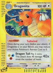 Dragonite - 9/165 - Holo Rare
