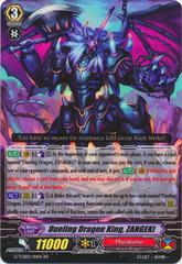 Dueling Dragon King, ZANGEKI - G-TCB02/011EN - RR